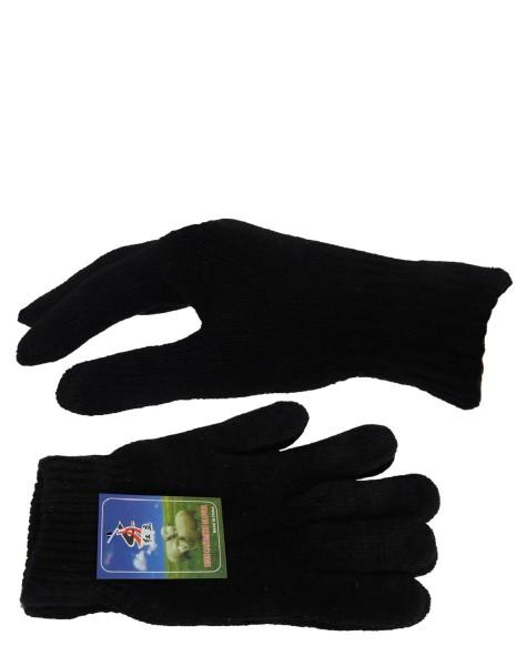 Sortiment 12 Paar Strickhandschuhe Finger Schlicht Uni Einfarbig Winter Unisex